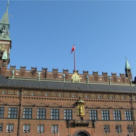 哥本哈根市政厅广场